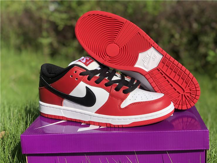 2021 Nike SB Dunk Low Chicago J-Pack